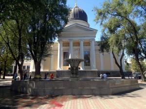 Памятник Фонтан— ваза Филатова
